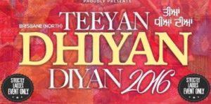 teeyan-thumb